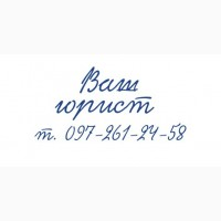Юрист Александр Румянцев, страховое возмещение вреда причиненного при ДТП в Одессе