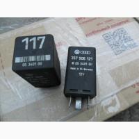 Реле 117, WV-Ауди 357 906 121, оригинал, SHO 05 3401 00
