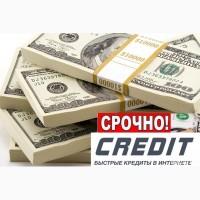 Быстрые кредиты онлайн в Украине с переводом на карту и наличными