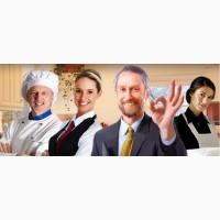 Работа в семье Гувернантка, Семейный повар, Хозяйственник. Агентство PERSONA GRATA