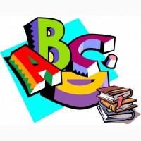 Репетитор английского для дошкольников и школьников (от 3х лет)