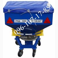 Разбрасыватель минеральных удобрений РМД-500 NEW