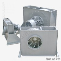 Вентилятор пылевой высокого давления ВР 3, 5 ГОРЛУШКО