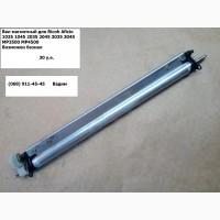 Вал магнитный блока проявки в сборе для Ricoh Aficio MP4500 MP3500 3035 3045 2035 2045