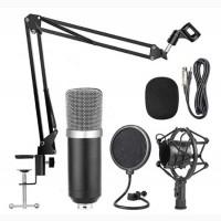 Cудийный микрофон BM800 с пантграфом поп-фильтр для стримов, озвучки отличный стартовый