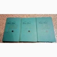 Жан-Жак Руссо 3 тома сочинений