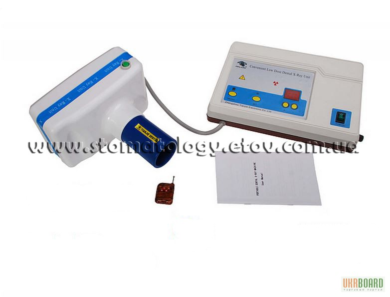 буу рентген доска аппарат обявления стоматологический в москве защитное сооружение