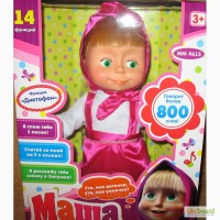 Интерактивная кукла Маша 4615