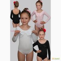 Детское боди для гимнастики в магазине все для танцев Luxlingerie