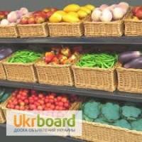 Лотки для овощей