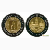 Монета 2 гривны 2014 Украина - 75 лет Сумской области