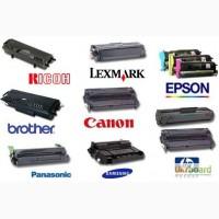 Картридж Hewlett Packard, Canon, Samsung, Epson, Xerox