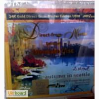 Аудиофильские CD, SACD, DVDaudio.Оригинал