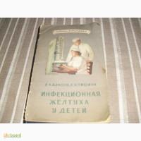 Книги антикварные-серия советы родителям