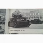 Военные парады на красной площади