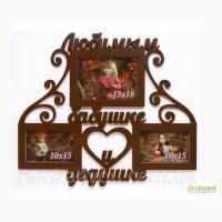 Деревянная мультирамка фоторамка Бабушке и Дедушке