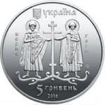 Монета Древний Вышгород