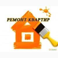 Все виды малярных и отделочных работ в Киеве