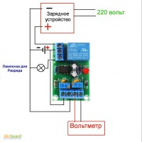 Контролер для Восстановление, тренировки и защиты кислотного аккумулятора