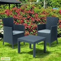 Кресла и стол Salvador Balcony Set