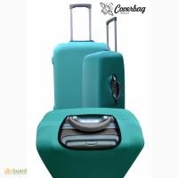 Чехол на чемодан дайвинг Coverbag