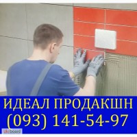 Услуги плиточников Одесса