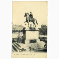 Открытка (ПК). Франция. Лион. Статуя Людовика XIV. Лот 247