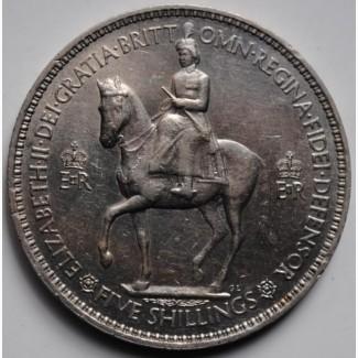 Англия 1 крона 1953 г. ОТЛИЧНАЯ
