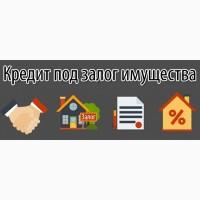 Кредит за 2 часа без документов о доходах до 30 млн. грн