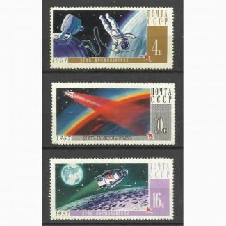 Продам марки СССР (Космос)