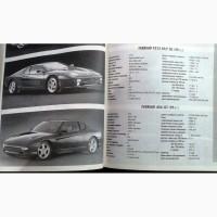 Автокаталог. Издание A Mohnbook Company Germany. 1997г