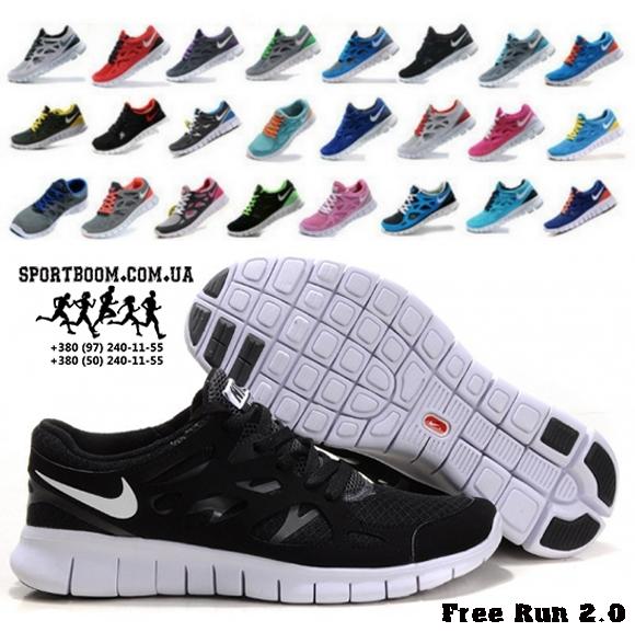42739452 Продам/купить кроссовки Nike Free Run 2 Женские, Мариуполь — Ukrboard
