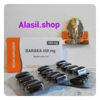 Масло черного тмина Baraka 450 mg Египет (витамины)