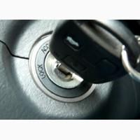 Изготовление автомобильных ключей с чипом иммобилайзера