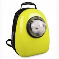 Рюкзак с иллюминатором, сумка переноска для животных Акция