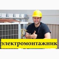 ЭЛЕКТРОМОНТАЖНИК ЗП 3500-6500 злотых. РАБОТА Польша