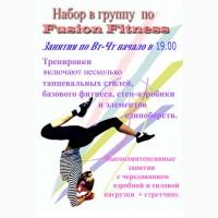 Фитнес на Научной. Харьков