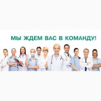 Работа - врач узи в Киеве
