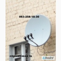 Установка настройка спутниковых антенн тарелок в Дергачах Т2 Виасат Харьков
