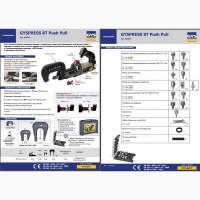 Пневмо гидравлический заклёпочник пресс GYSPRESS 8T Push Pull для ремонта алюминиевых куз