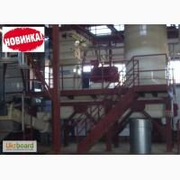Мини Завод по производству Гуапсин - аналог селитры и карбамида в 3 раза дешевле
