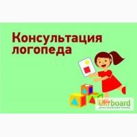 Логопед Вышгород, Боярка, Вишневое, Бровары