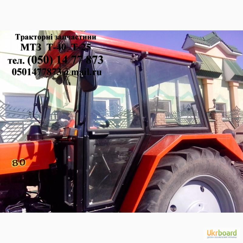 Продаю Трактора мтз-922.3 (Новый) купить по цене 1900000.