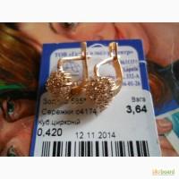 Золотые серьги сердечки 585 пробы. Акция - цена снижена