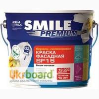 Краска SMILE Premium SF-15 акрило-силиконовая, белая матовая