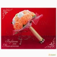 Свадебный букет из атласных лент Персимона