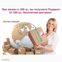 Aмрита доставка наложенный платеж. Самый дорогой способ доставки Amrita Lifestyle