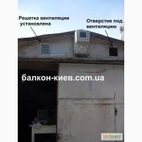 Вентиляция в гараже. Устройство естественной вентиляции. Киев
