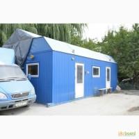 Транспортабельная котельная установка ТКУ 1.4 Г (продам)
