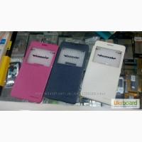 Чехол книга Lenovo Vibe P1 и стекло Подбор аксессуаров, чехлы, защитные стекла, пленки